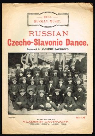 Image for Russian Czecho-Slavonic Dance