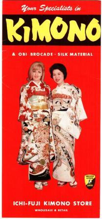 Image for Your Specialists in Kimono & Obi Brocade, Silk Material