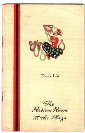 Image for Drink List: The Persian Room at the Plaza