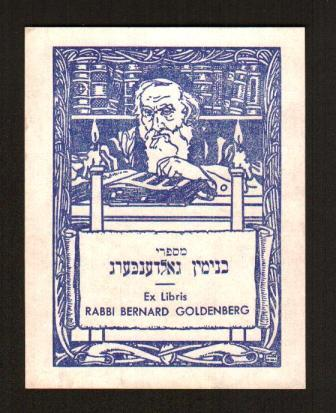 Image for Rabbi Bernard Goldenberg Bookplate