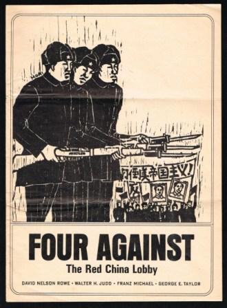 Image for Four Against the Red China Lobby